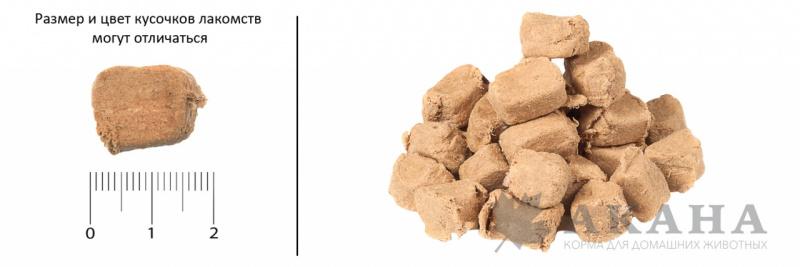 Гранулы лакомства для собак Orijen FD Romney Lamb Dog