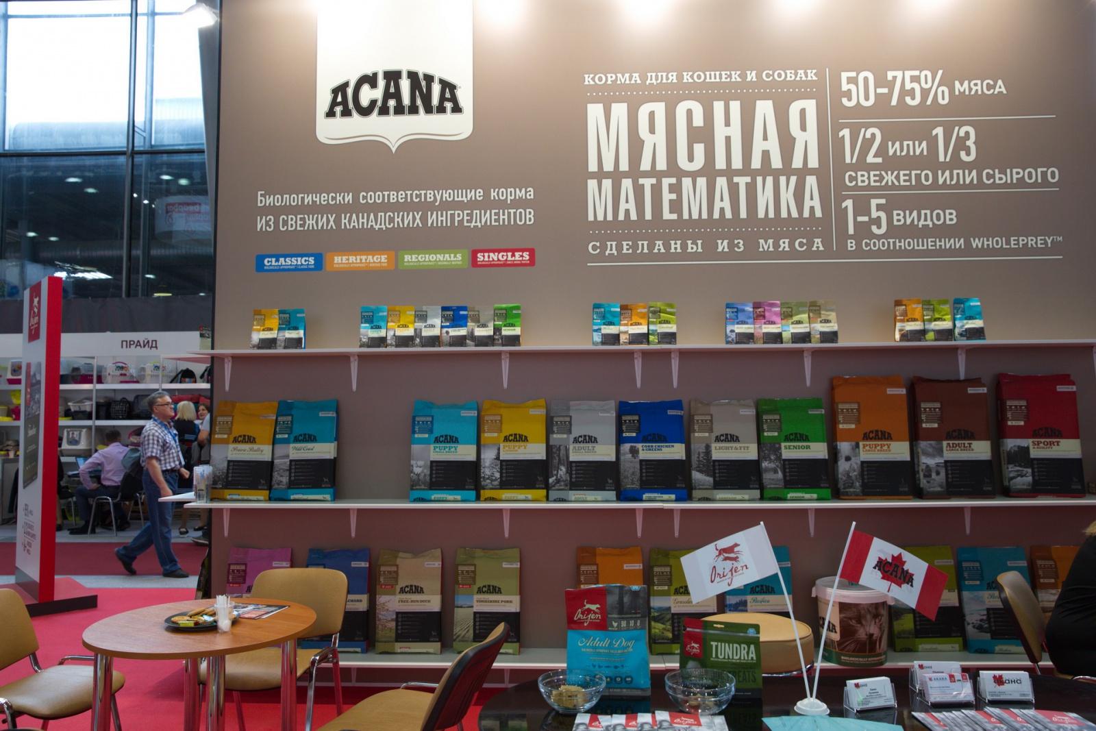 Компания АКАНА на выставке ПаркЗоо 2017
