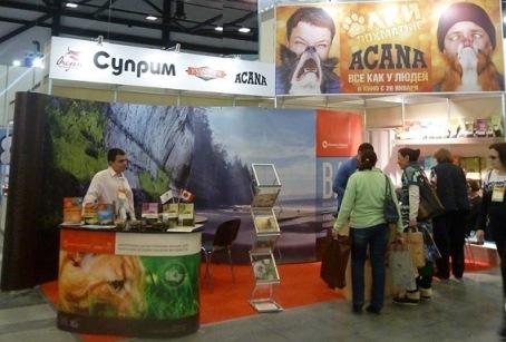 Акана на выставке Зоосфера 2014