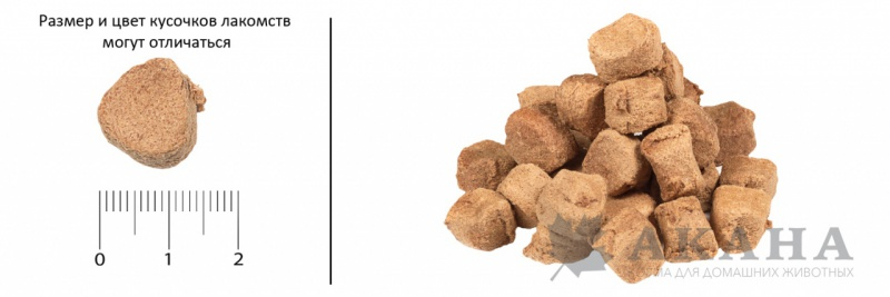 Гранулы лакомства для собак Orijen Original Dog