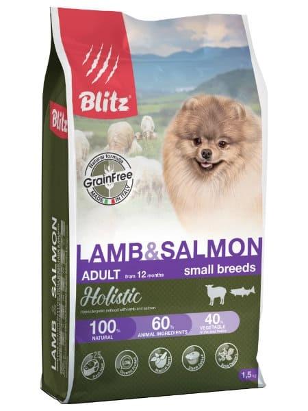 Blitz Holistic ЯГНЕНОК И ЛОСОСЬ — беззерновой сухой корм для взрослых собак мелких пород