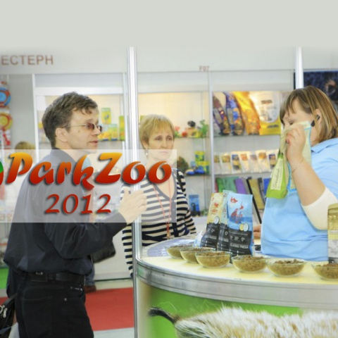Паркзоо 2012